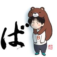 Image of Ba