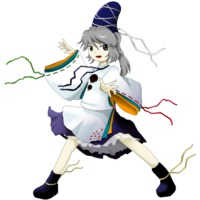 Image of Mononobe no Futo