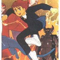 Image of Koichi Yamano / Babel II