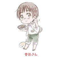 Image of Kagawa