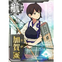 Image of Kaga