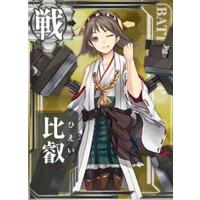 Image of Hiei