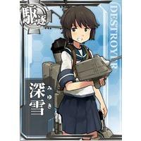 Image of Miyuki