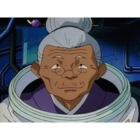 Image of Space Granny