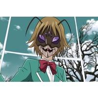 Image of Sumae Mizuno (Monster form)