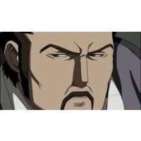 Image of Chief Katsu