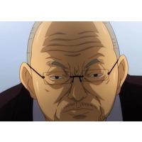 Mr. Numashiri