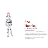 Image of Sho Honoka