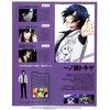http://ami.animecharactersdatabase.com/uploads/guild/gallery/thumbs/100/37362-1048837305.jpg
