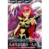 http://ami.animecharactersdatabase.com/uploads/guild/gallery/thumbs/100/40573-621846969.jpg