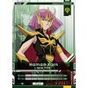 http://ami.animecharactersdatabase.com/uploads/guild/gallery/thumbs/100/40573-797615850.jpg