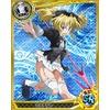 http://ami.animecharactersdatabase.com/uploads/guild/gallery/thumbs/100/5583-1902560237.jpg