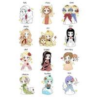 http://ami.animecharactersdatabase.com/uploads/guild/gallery/thumbs/200/13199-1534934202.jpg