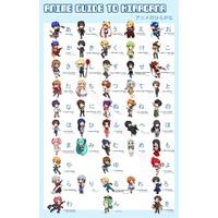 http://ami.animecharactersdatabase.com/uploads/guild/gallery/thumbs/200/13199-713529444.jpg
