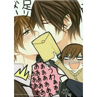 http://ami.animecharactersdatabase.com/uploads/guild/gallery/thumbs/200/18137-66614039.jpg