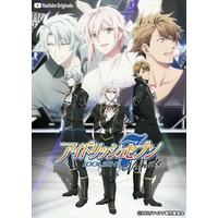 http://ami.animecharactersdatabase.com/uploads/guild/gallery/thumbs/200/37362-329038099.jpg