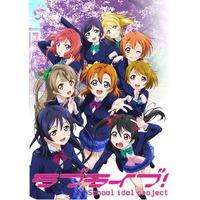 http://ami.animecharactersdatabase.com/uploads/guild/gallery/thumbs/200/37485-2089166449.jpg