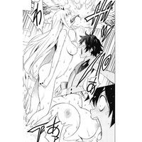 http://ami.animecharactersdatabase.com/uploads/guild/gallery/thumbs/200/41481-1700976668.jpg