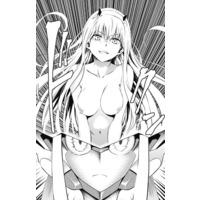 http://ami.animecharactersdatabase.com/uploads/guild/gallery/thumbs/200/41481-1814523410.jpg