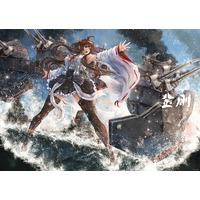 http://ami.animecharactersdatabase.com/uploads/guild/gallery/thumbs/200/46008-1058747457.jpg