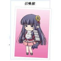 Image of Shouko Summon