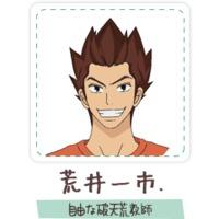 Kazuichi Arai