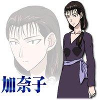 Image of Kanako Yamazaki
