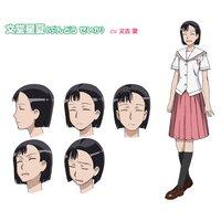 Image of Seika Bundou