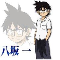 Image of Hajime Yasaka
