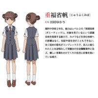 Image of Miho Jufuko