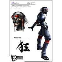 Image of Mugetsu