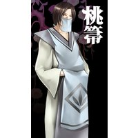Image of Touki