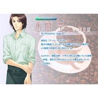 Image of Rui Kazama