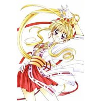 Image of Kaitou Jeanne