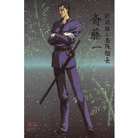 Image of Hajime Saitou