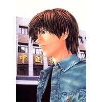 Shinichiro Isumi