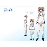 Image of Kana Shiraishi