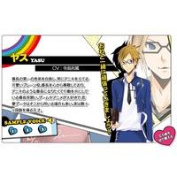 Image of Yasu