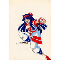 Image of Nakoruru