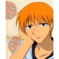 Profile Picture for Kyo Sohma