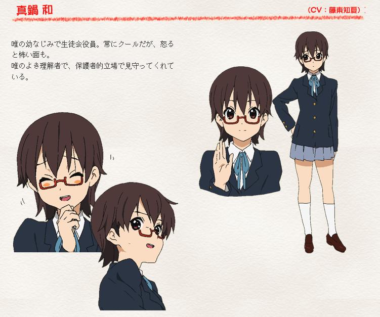 https://ami.animecharactersdatabase.com/./images/100170/Nodoka_Manabe.png