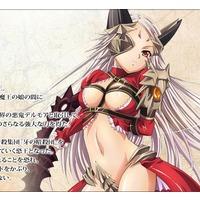 Image of Aldra