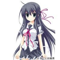 Image of Kayoko Kanou