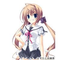 Image of Sera Shinohara