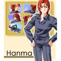 Image of Hanma