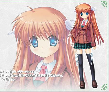 https://ami.animecharactersdatabase.com/./images/2066/Chihaya_Ohtori.png