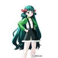 Image of Natsume Kinusawa