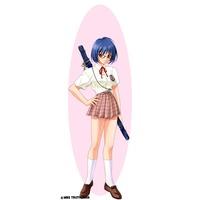 Image of Tsubame