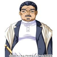 Image of General Secretary Banen