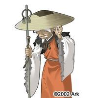Image of Setsuan Rengokuin